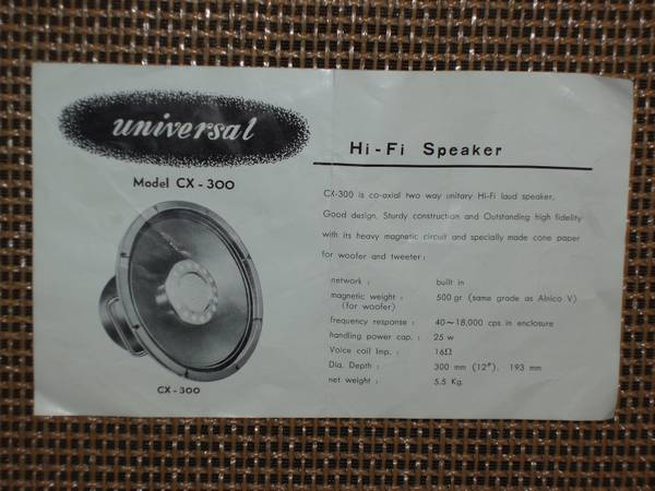 Universal CX-300 Hi-Fi Speakers 2